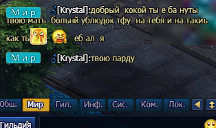 прявепчрап.png