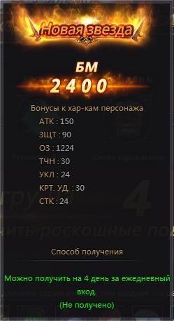 5c3443bdc545f_.png.01fcc48b2439041faf9ca