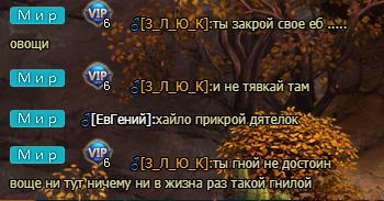 бах.png