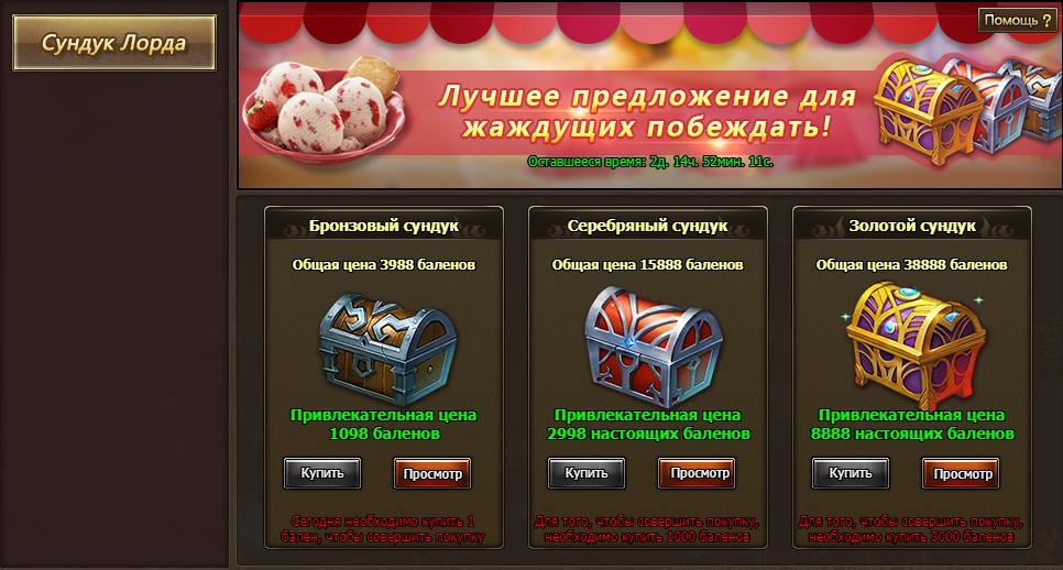 Screenshot_1.png.ddc9b16267117dad333d782