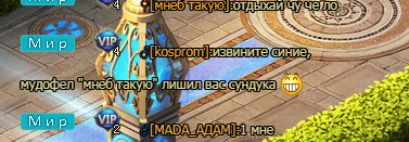 прол.png