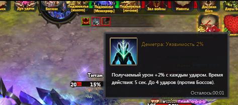 Screenshot_269.png