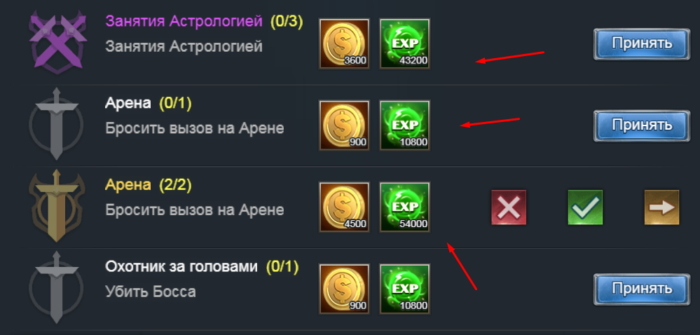 опыт.png