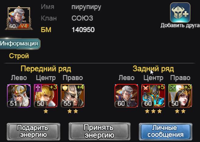 отряд пирупиру 05-10-2019 165459.png