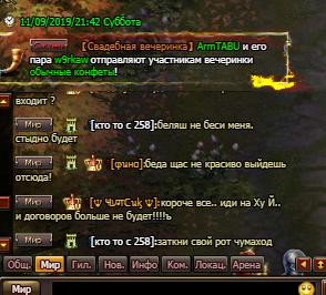 Screenshot_25.png