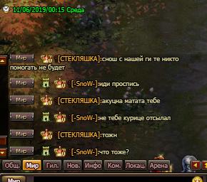 Screenshot_3.png