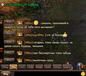 Screenshot_5.png