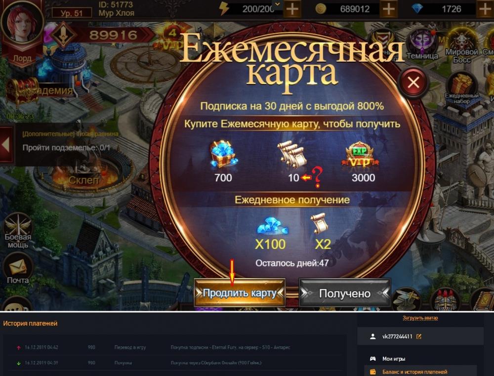 Screenshot_jpg.jpg