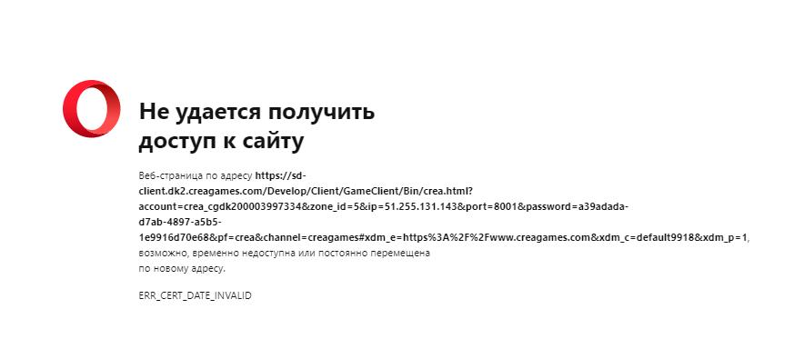 Скриншот 21-06-2020 031540.png