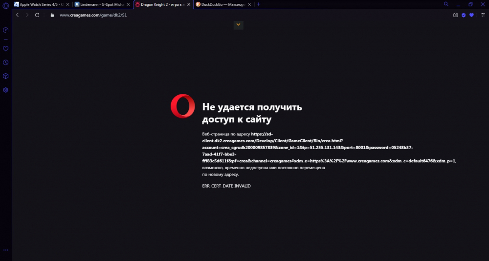 Безымян6666ный.jpg