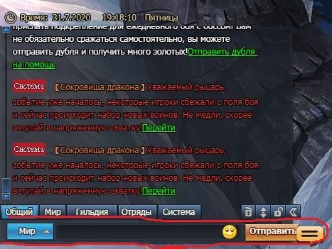 Безымянный144.jpg