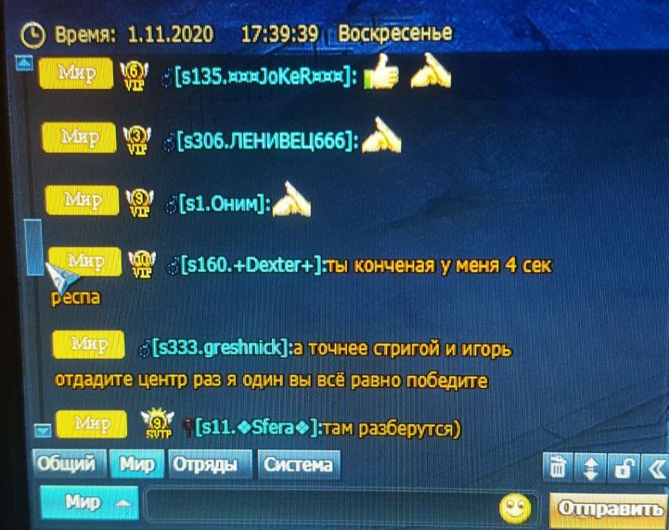 Декстер 3.png
