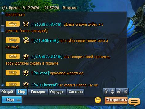 Воин.png
