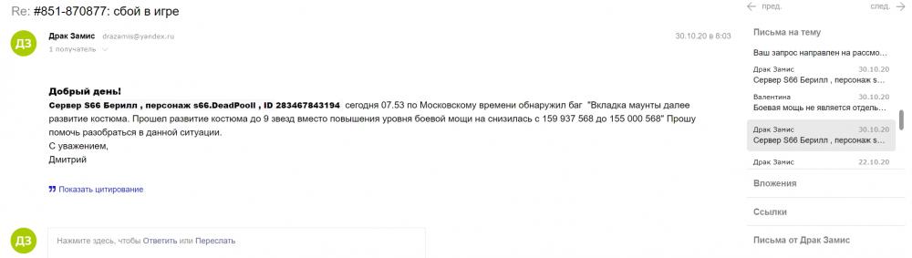Запрос 301020.jpg