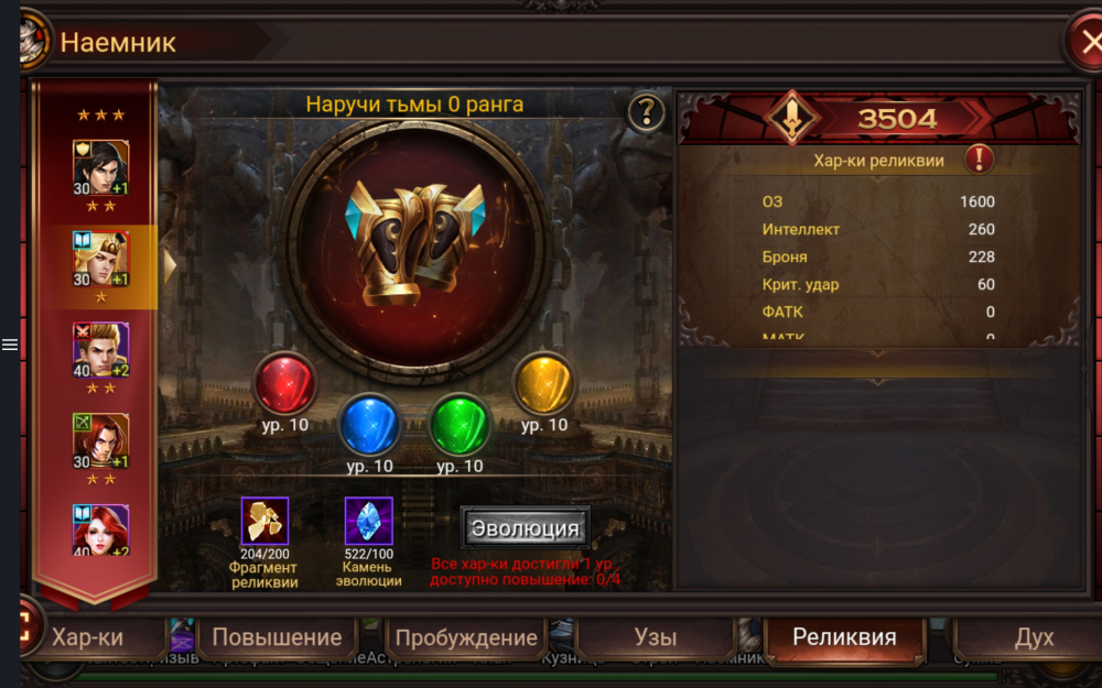 Screenshot_20210123-235840_Chrome.jpg