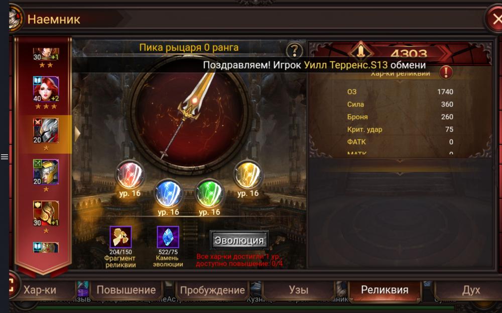 Screenshot_20210124-001009_Chrome.jpg