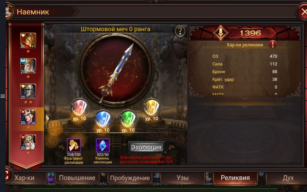 Screenshot_20210124-001029_Chrome.jpg
