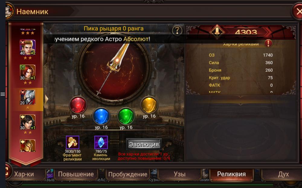 Screenshot_20210202-175918_Chrome.jpg