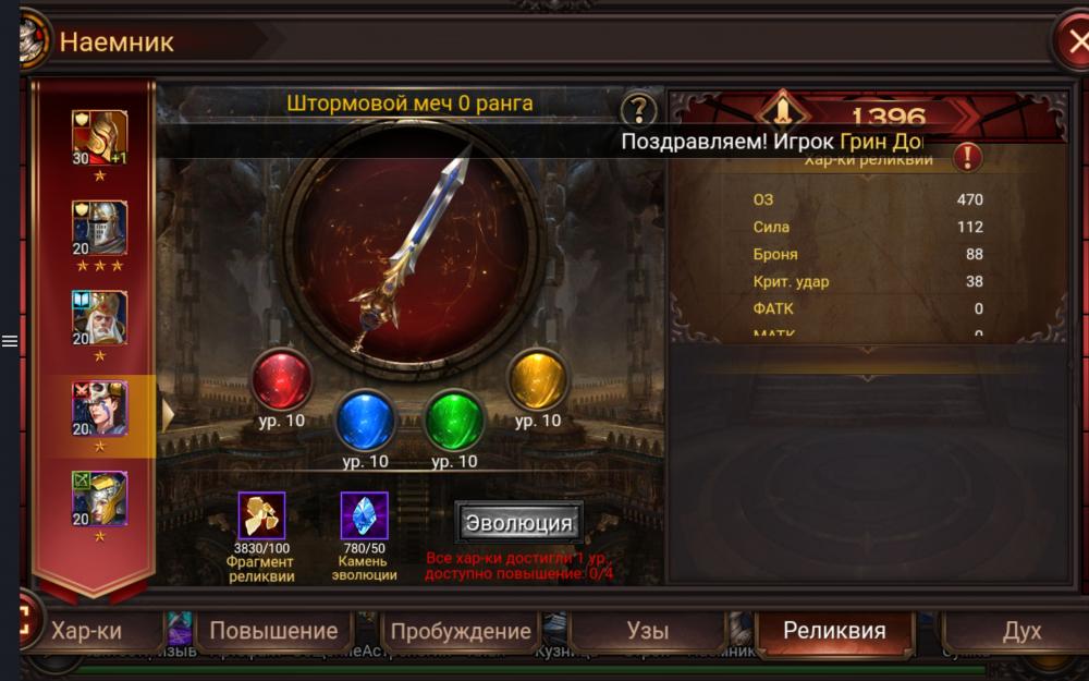 Screenshot_20210202-175927_Chrome.jpg