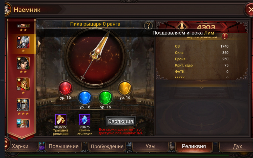 Screenshot_20210202-175947_Chrome.jpg
